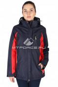 Интернет магазин MTFORCE.ru предлагает купить оптом куртка спортивная женская батал темно-синего цвета 097TS по выгодной и доступной цене с доставкой по всей России и СНГ