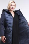 Оптом Куртка зимняя женская классическая темно-синего цвета 100-916_123TS в Казани, фото 5