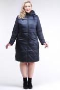 Оптом Куртка зимняя женская классическая темно-синего цвета 100-916_123TS в Казани