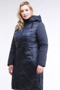 Оптом Куртка зимняя женская классическая темно-синего цвета 100-916_123TS в Казани, фото 3