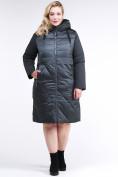 Оптом Куртка зимняя женская классическая темно-зеленого цвета 100-916_150TZ в Казани