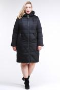 Оптом Куртка зимняя женская классическая черного цвета 100-916_701Ch в Екатеринбурге