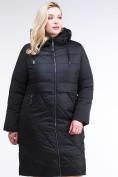 Оптом Куртка зимняя женская классическая черного цвета 100-916_701Ch в Екатеринбурге, фото 2