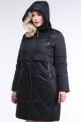 Оптом Куртка зимняя женская классическая черного цвета 100-916_701Ch в Екатеринбурге, фото 5