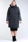 Оптом Куртка зимняя женская классическая темно-зеленого цвета 100-921_150TZ в Казани