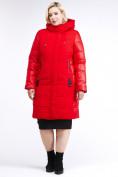 Оптом Куртка зимняя женская классическая красного цвета 100-921_7Kr в Казани