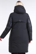 Оптом Куртка зимняя женская классическая черного цвета 100-921_701Ch в  Красноярске, фото 4