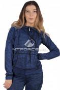 Интернет магазин MTFORCE.ru предлагает купить оптом толстовку женскую спортивную темно-синего цвета 1020TS по выгодной и доступной цене с доставкой по всей России и СНГ