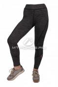 Интернет магазин MTFORCE.ru предлагает купить оптом брюки легинсы женские темно-серого цвета 10201TC по выгодной и доступной цене с доставкой по всей России и СНГ