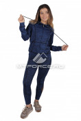 Интернет магазин MTFORCE.ru предлагает купить оптом костюм спортивный женский темно-синего цвета 01020TS по выгодной и доступной цене с доставкой по всей России и СНГ