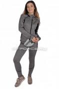 Интернет магазин MTFORCE.ru предлагает купить оптом костюм спортивный женский темно-серого цвета 01021ТС по выгодной и доступной цене с доставкой по всей России и СНГ