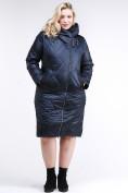 Оптом Куртка зимняя женская стеганная темно-фиолетовый цвета 105-917_122TF в Казани