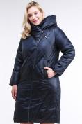 Оптом Куртка зимняя женская стеганная темно-фиолетовый цвета 105-917_122TF в Казани, фото 2