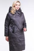 Оптом Куртка зимняя женская стеганная темно-серого цвета 105-917_58TC в Екатеринбурге, фото 3