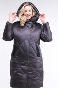 Оптом Куртка зимняя женская стеганная темно-серого цвета 105-917_58TC в Екатеринбурге, фото 5