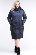 Оптом Куртка зимняя женская стеганная темно-синего цвета 105-917_84TS в  Красноярске