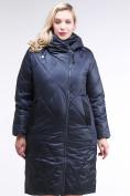Оптом Куртка зимняя женская стеганная темно-синего цвета 105-917_84TS в  Красноярске, фото 2