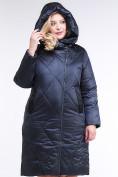 Оптом Куртка зимняя женская стеганная темно-синего цвета 105-917_84TS в  Красноярске, фото 5