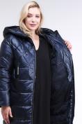 Оптом Куртка зимняя женская стеганная темно-синего цвета 105-918_23TS в Казани, фото 6