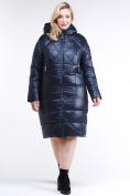 Оптом Куртка зимняя женская стеганная темно-синего цвета 105-918_23TS в Казани