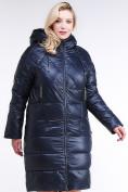 Оптом Куртка зимняя женская стеганная темно-синего цвета 105-918_23TS в Казани, фото 2