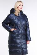 Оптом Куртка зимняя женская стеганная темно-синего цвета 105-918_23TS в Казани, фото 3