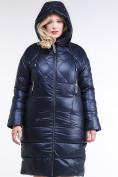Оптом Куртка зимняя женская стеганная темно-синего цвета 105-918_23TS в Казани, фото 5