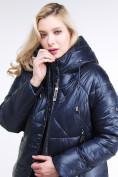 Оптом Куртка зимняя женская стеганная темно-синего цвета 105-918_23TS в Казани, фото 7