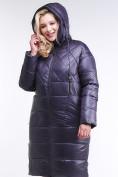Оптом Куртка зимняя женская стеганная темно-фиолетового цвета 105-918_24TF в Казани, фото 4