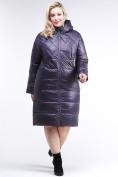 Оптом Куртка зимняя женская стеганная темно-фиолетового цвета 105-918_24TF в Казани
