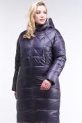 Оптом Куртка зимняя женская стеганная темно-фиолетового цвета 105-918_24TF в Казани, фото 3