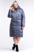 Оптом Куртка зимняя женская стеганная темно-серого цвета 105-918_25TC в  Красноярске