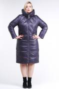 Оптом Куртка зимняя женская классическая  темно-фиолетовый цвета 108-915_24TF в Казани