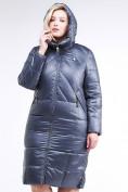 Оптом Куртка зимняя женская классическая темно-серого цвета 108-915_25TC в Екатеринбурге, фото 5