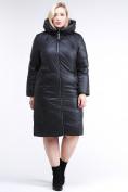 Оптом Куртка зимняя женская классическая черного цвета 108-915_701Ch в  Красноярске, фото 2