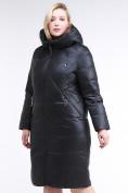 Оптом Куртка зимняя женская классическая черного цвета 108-915_701Ch в  Красноярске, фото 5