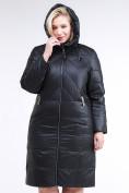 Оптом Куртка зимняя женская классическая черного цвета 108-915_701Ch в  Красноярске, фото 8
