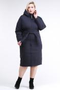 Оптом Куртка зимняя женская классическая темно-синего цвета 110-905_18TS в Казани