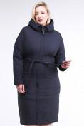 Оптом Куртка зимняя женская классическая темно-синего цвета 110-905_18TS в Казани, фото 2