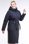 Оптом Куртка зимняя женская классическая темно-синего цвета 110-905_18TS в Казани, фото 3