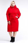 Оптом Куртка зимняя женская классическая красного цвета 110-905_4Kr в Казани