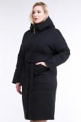 Оптом Куртка зимняя женская классическая черного цвета 110-905_701Ch в  Красноярске, фото 3