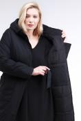 Оптом Куртка зимняя женская классическая черного цвета 110-905_701Ch в  Красноярске, фото 7