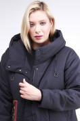 Оптом Куртка зимняя женская классическая БАТАЛ темно-серого цвета 112-901_18TC в Казани, фото 6