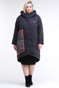 Оптом Куртка зимняя женская классическая БАТАЛ темно-серого цвета 112-901_18TC в Казани
