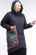 Оптом Куртка зимняя женская классическая БАТАЛ темно-серого цвета 112-901_18TC в Казани, фото 5