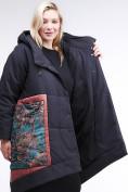 Оптом Куртка зимняя женская классическая БАТАЛ темно-серого цвета 112-901_18TC в Казани, фото 7