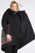 Оптом Куртка зимняя женская классическая БАТАЛ черного цвета 112-901_701Ch в Казани