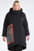 Оптом Куртка зимняя женская классическая БАТАЛ черного цвета 112-901_701Ch в Казани, фото 3