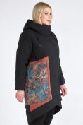 Оптом Куртка зимняя женская классическая БАТАЛ черного цвета 112-901_701Ch в Казани, фото 4